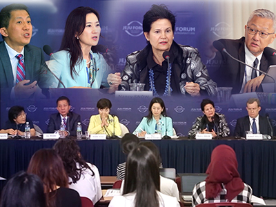 Jeju Forum - Vision of Public Diplomacy for Northeast Asia