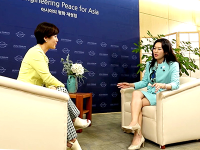 Jeju Forum - Cooperation for Peace in Northeast Asia