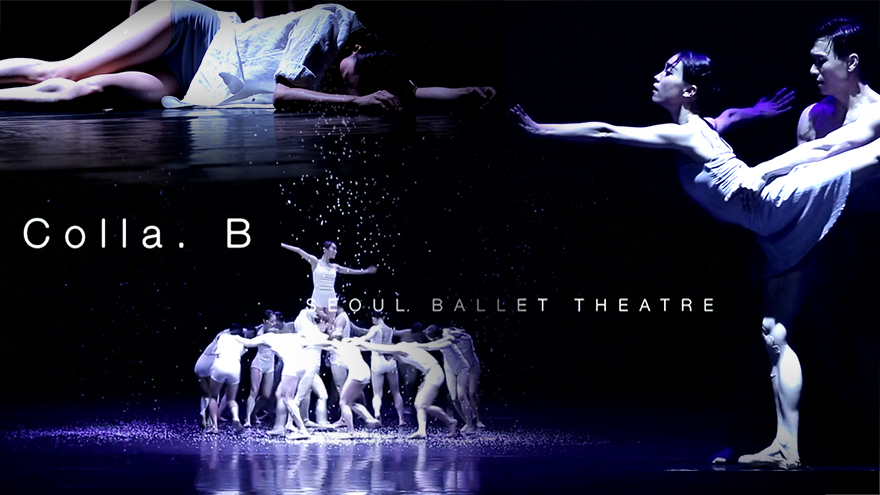 [Arts Avenue 2018] Colla. B - Seoul Ballet Theatre