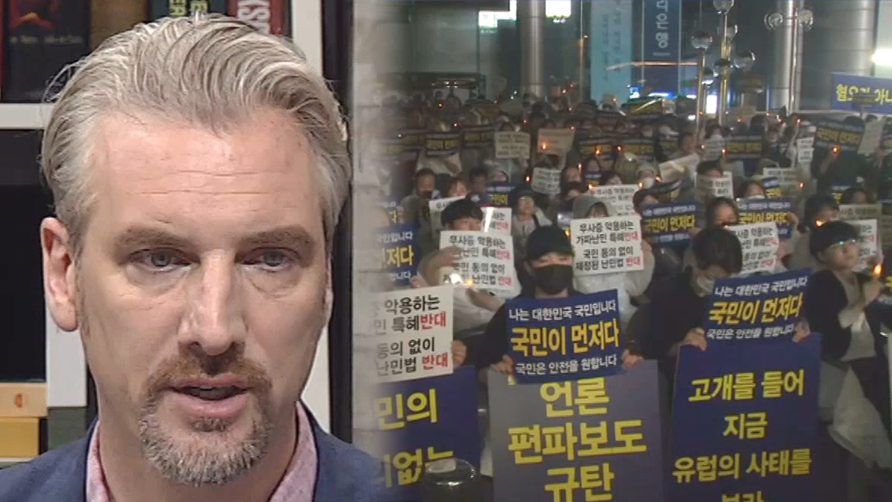 [Foreign Correspondents] The Jeju-do Island refugee issue in South Korea
