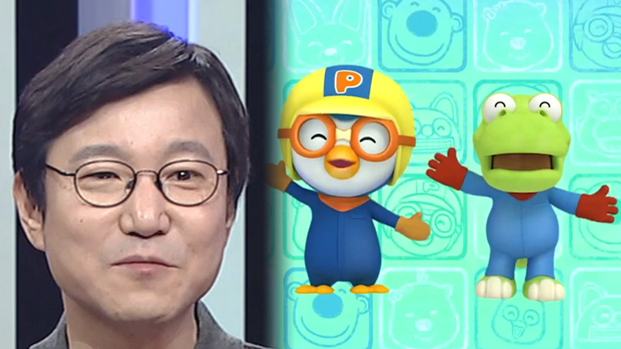 [Heart to Heart] Changes in 'Pororo's appearance