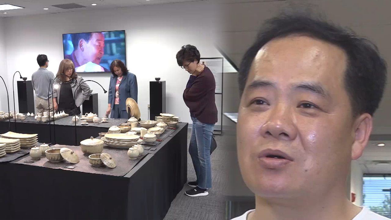 [Globetrotters] Spirit of Korean Pottery Demonstrated in U.S.A.
