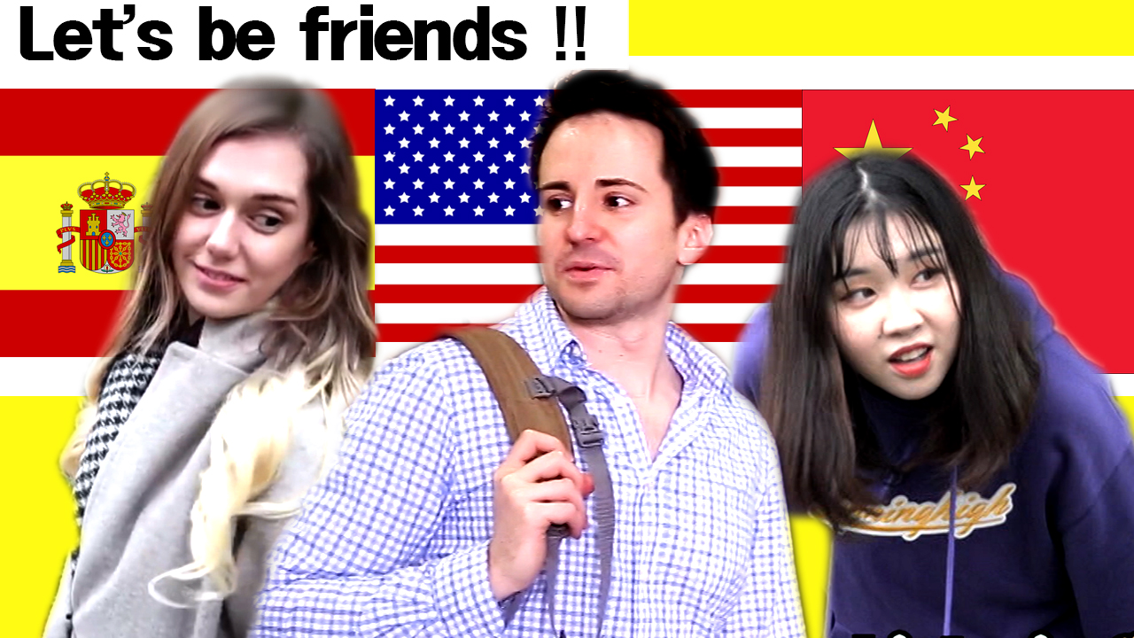 [MYSTERY TRAVELERS] When Spanish, American and Chinese became friends [Seoul, Korea]