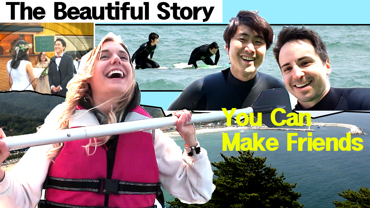 [MYSTERY TRAVELERS] The Behind Story of happy people in the sea of Korea [Yangyang, Korea]