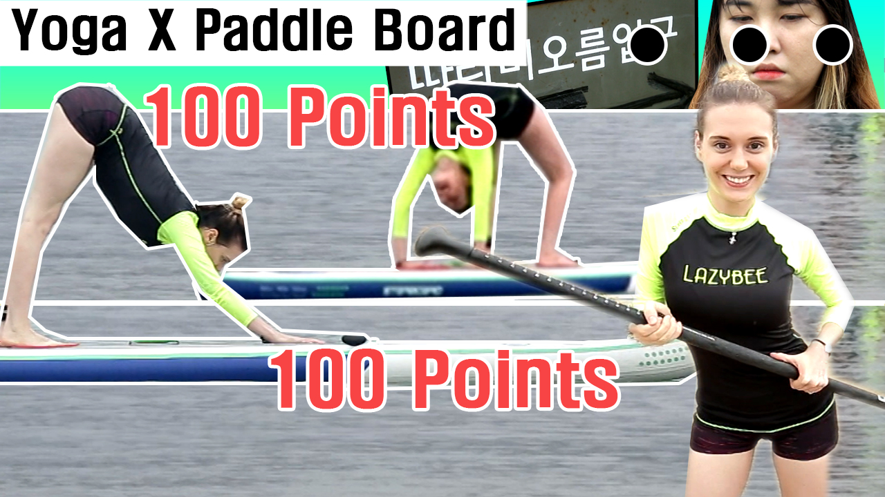 [MYSTERY TRAVELERS] We can enjoy yoga on the sea with a paddle board [Jeju Is...