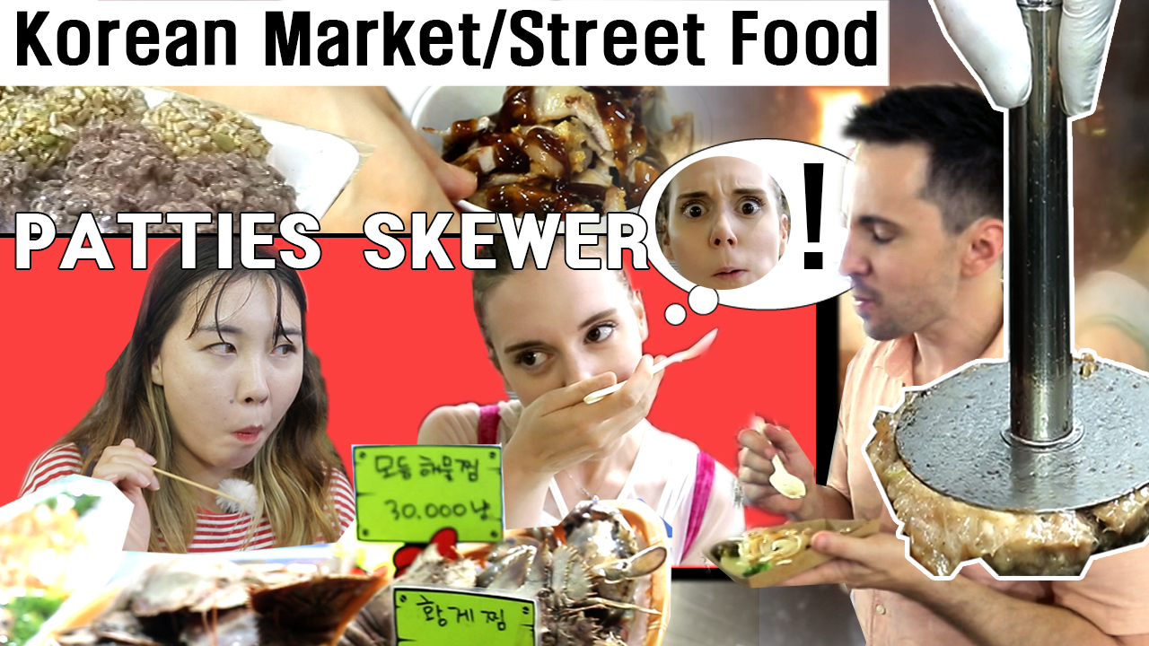 [MYSTERY TRAVELERS] More special Korean Market Food! You will be surprised at...