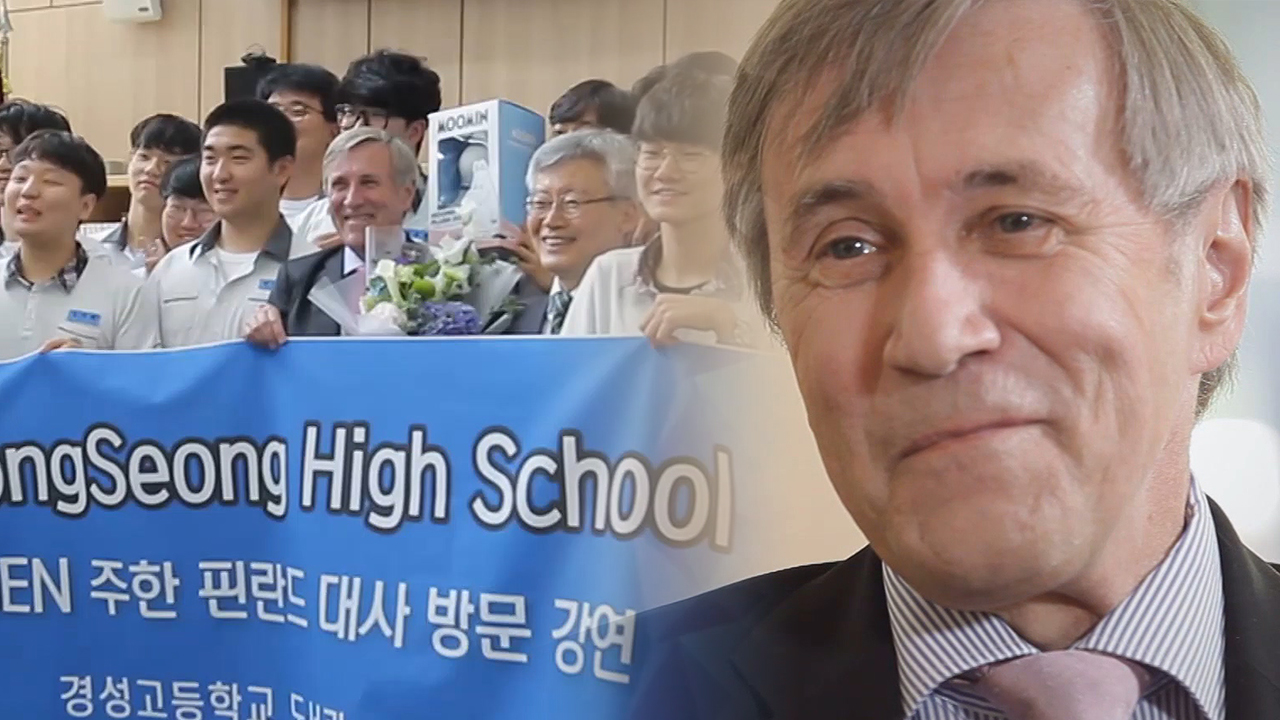 [The Diplomat] Interact with Korean students through the