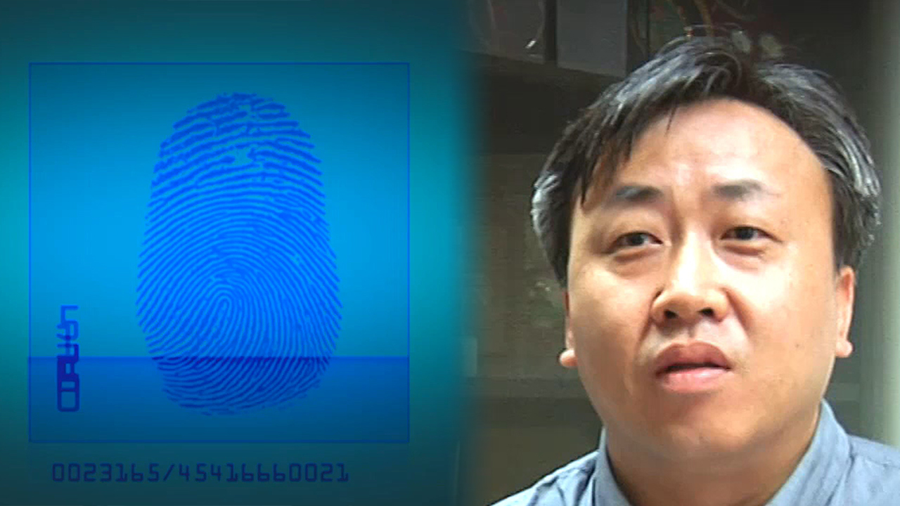 [Money Monster] Biometrics technology, leading the advanced security industry