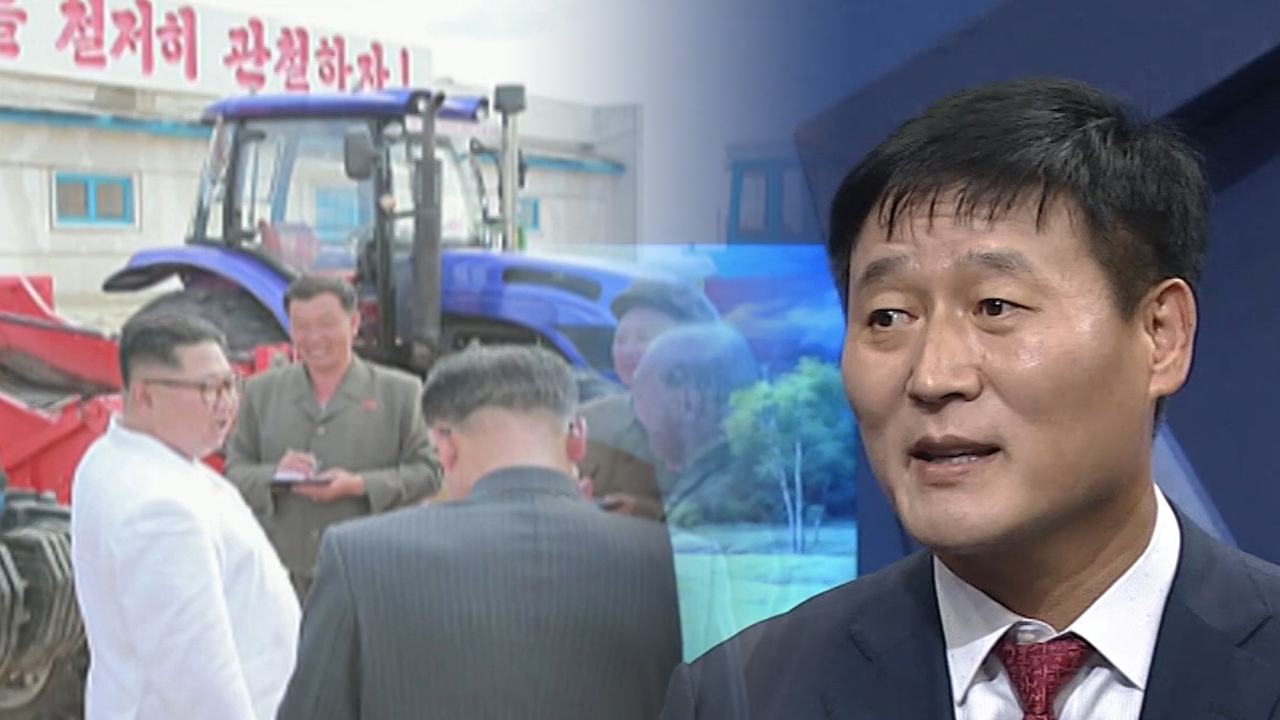 [A Road to Peace] Latest Broadcasts from N. Korea - Kim Jong-un's visit to a local farm