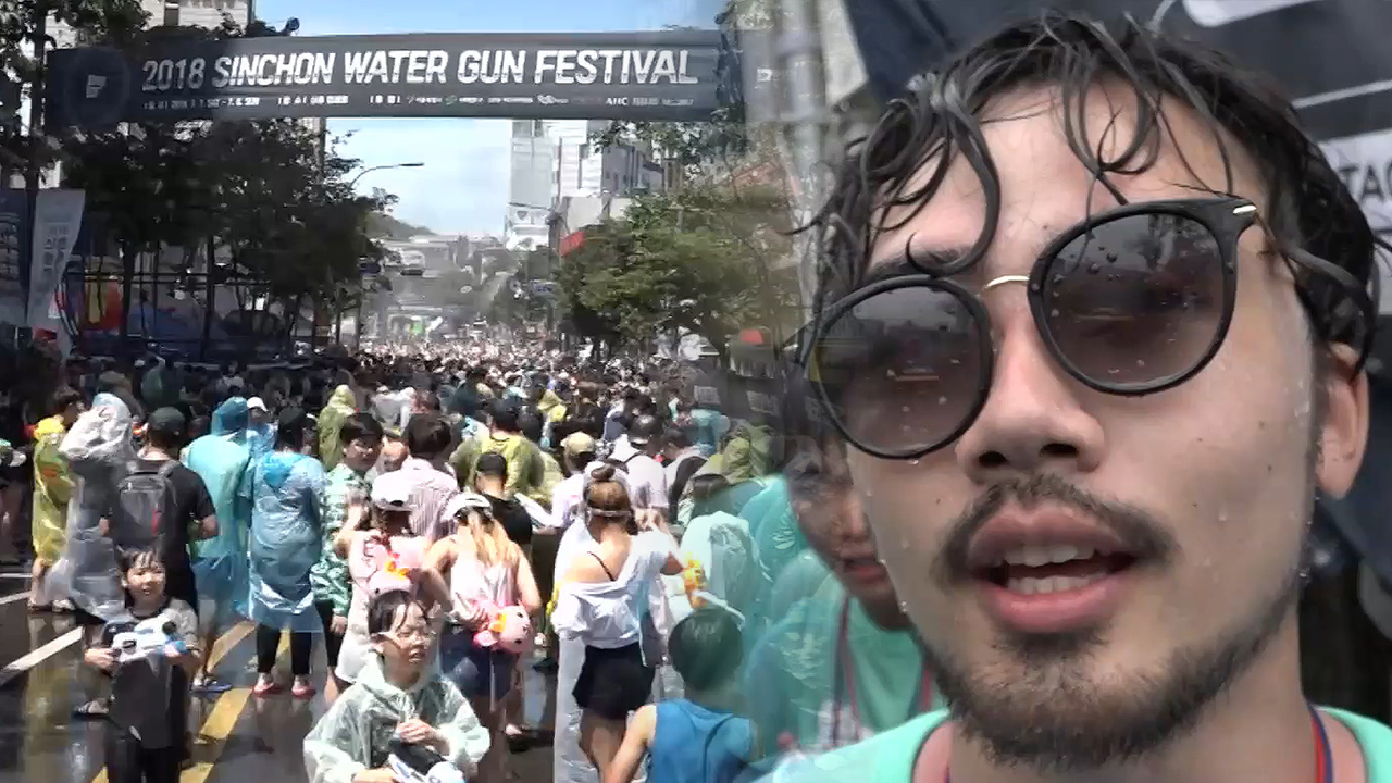[NOW] Get Soaked at the Sinchon Water Gun Festival!