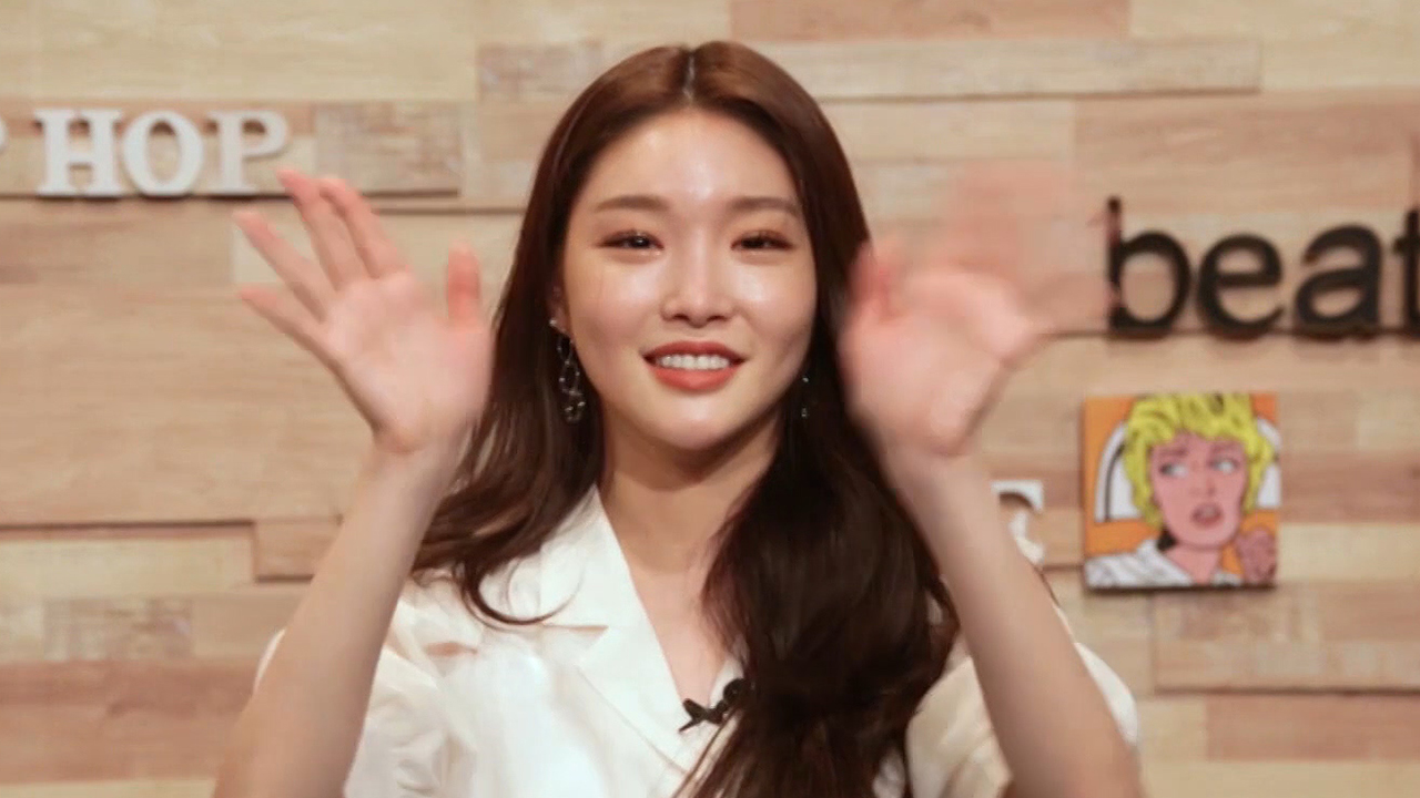 [Pops in Seoul] CHUNG HA (청하) Interview