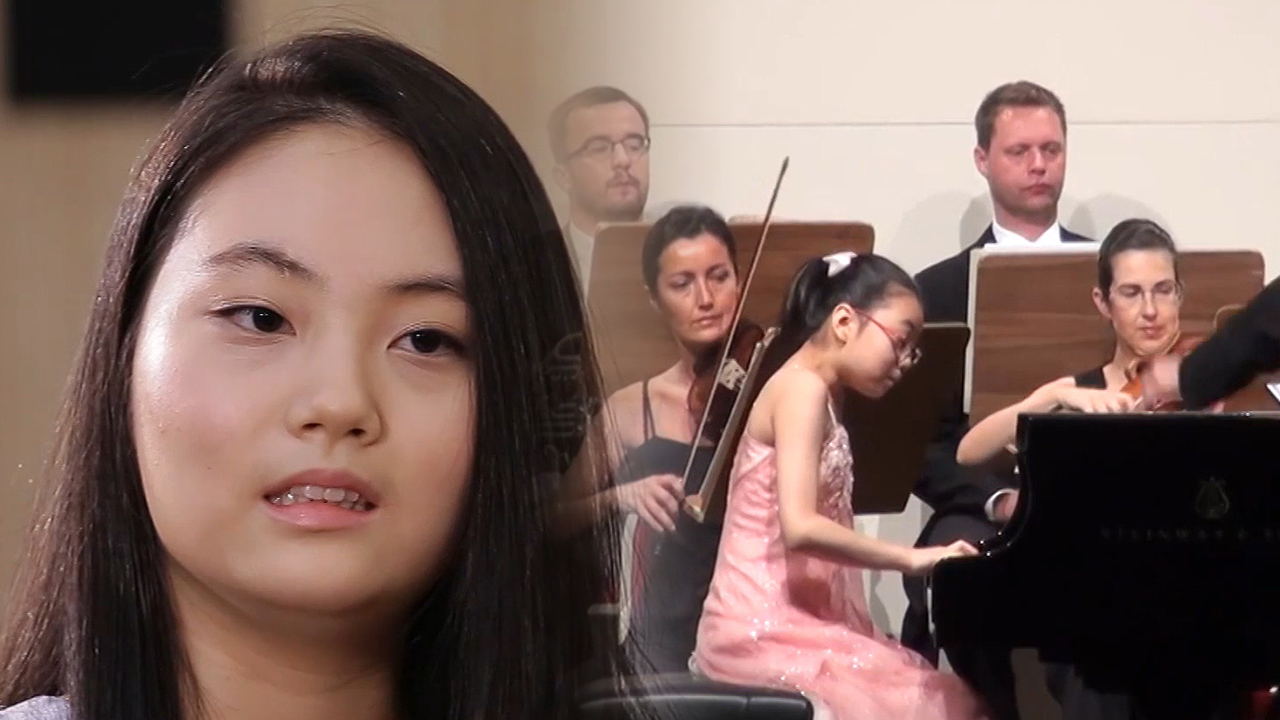 [The INNERview] A Prodigy who won over a Maestro  [Pianist LIM Ju-hee]