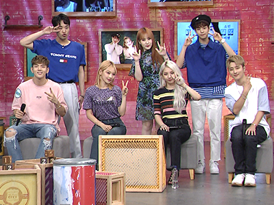 After School Club Ep.327 - KARD (카드)