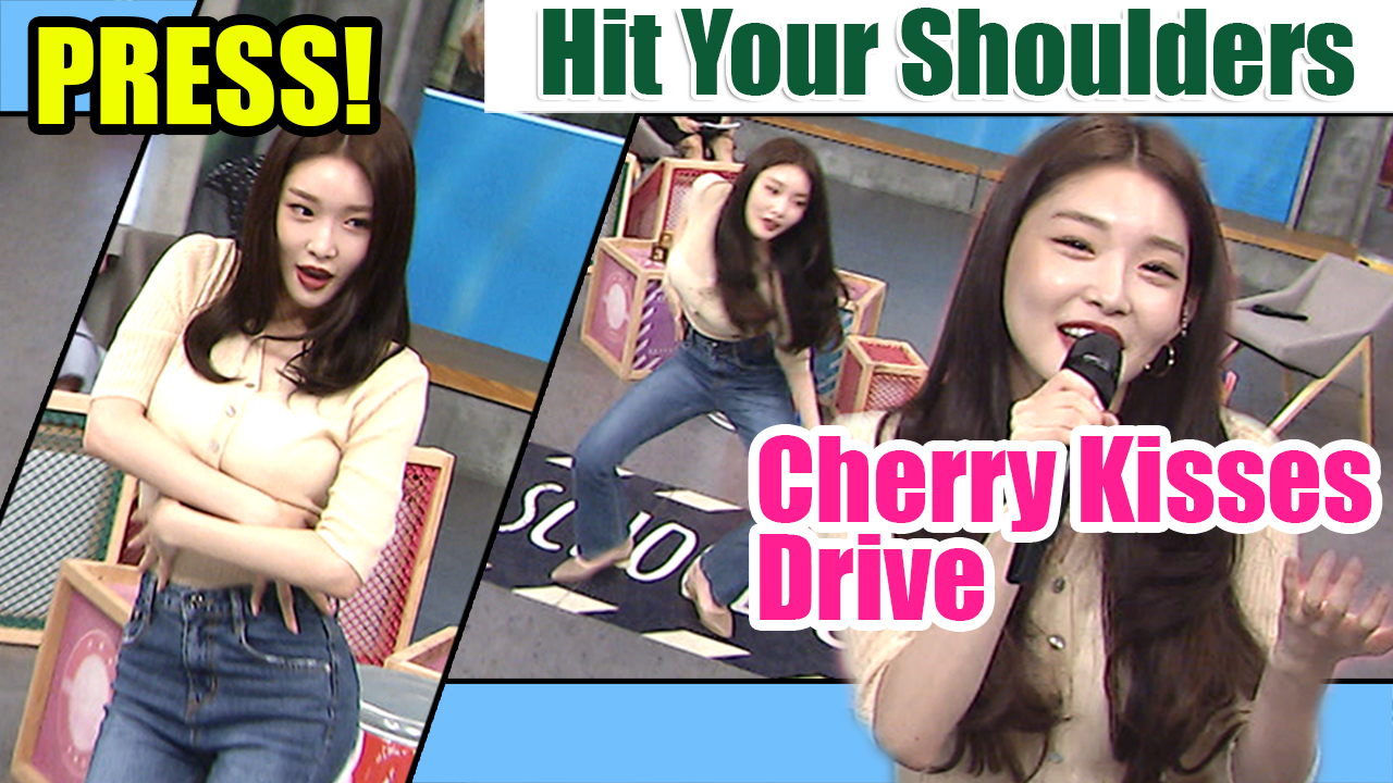 [After School Club] CHUNG HA (청하) - All That Album