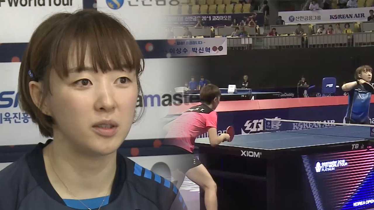 [Peace Insight] South-North Joint Table Tennis Team Smashing Toward Peace