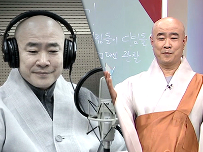 Ep. 183 Zen Master Wol-Ho, a life counselor who spreads the happy virus