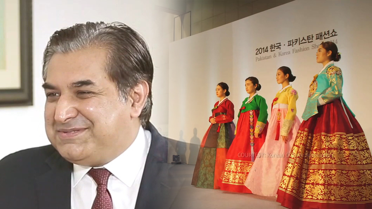 [The Diplomat] History of Korea-Pakistan Cultural Exchanges