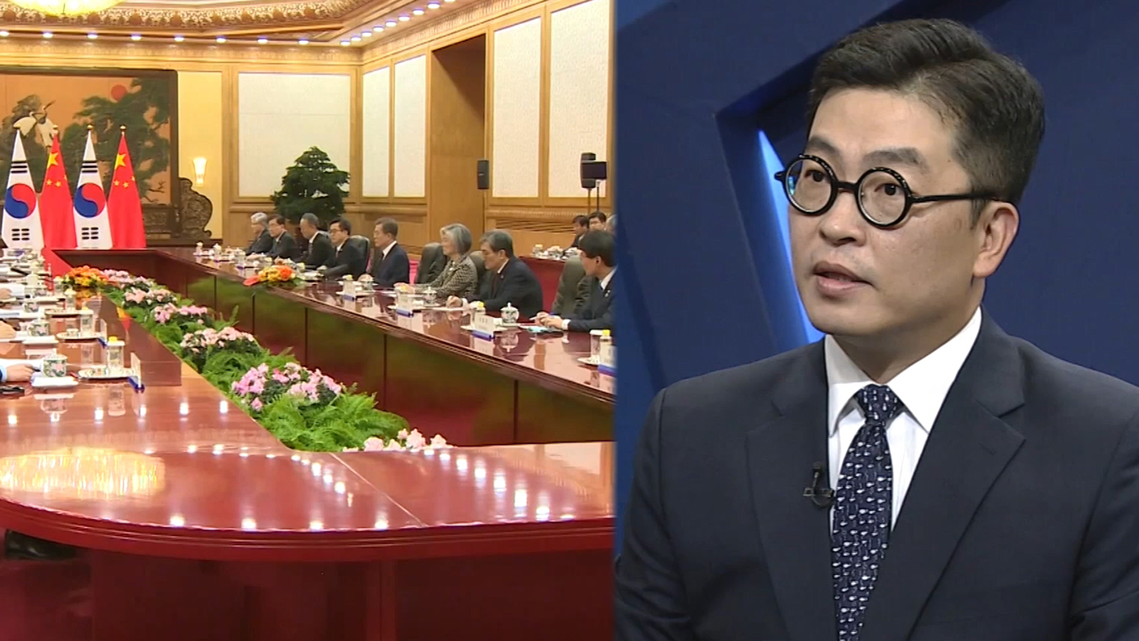 [A Road to Peace] Will Moon-Kim Summit Lead to a Denuclearization Breakthrough?