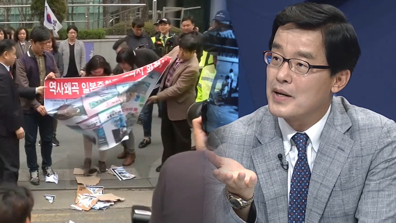 [The Point : World Affairs] Unresolved issues between Korea and Japan