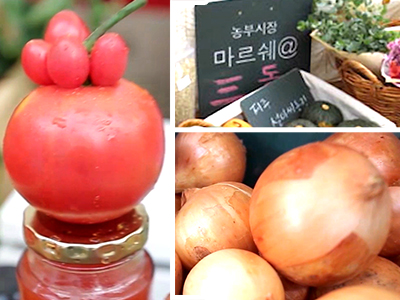 Episode 06 : Aquarist / City Farmers' Market, Marché / Daegwallyeong
