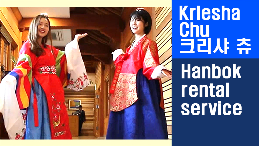 [Travel Agency] Korean traditional games & Hanbok rental service at Gyeongwonjae