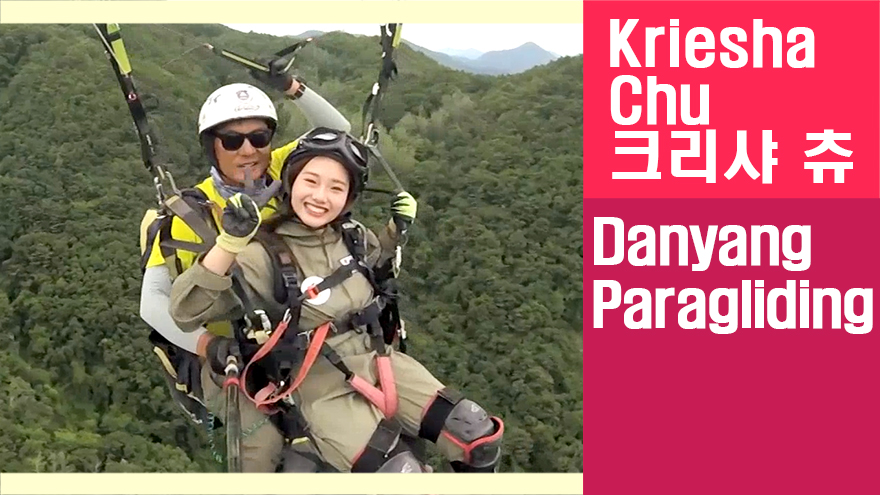 [Travel Agency] Break time at Cafe Sann & Danyang's famous Paragliding