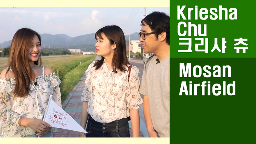 [Travel Agency] Mosan Airfield! It gained fame after BTS shot their music video here