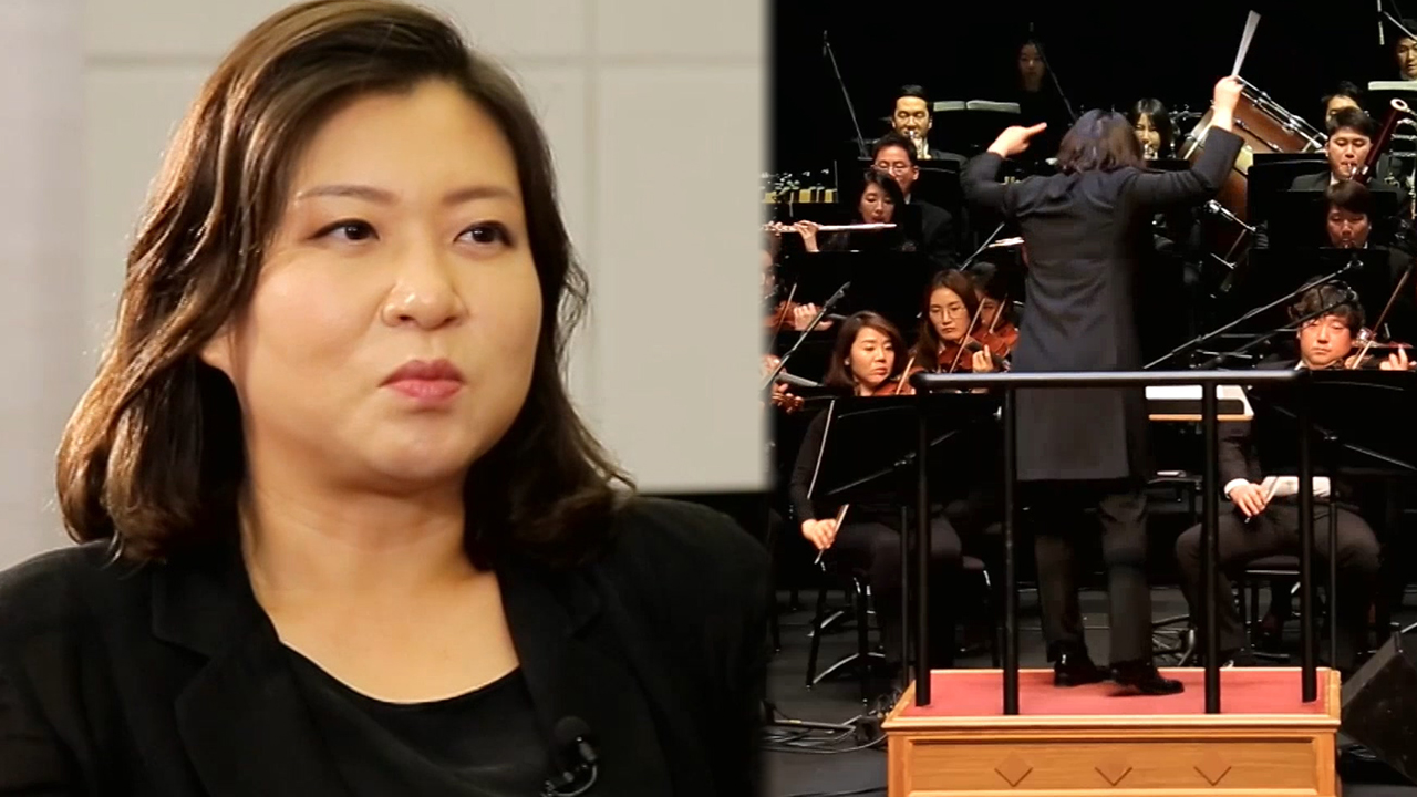 [The INNERview] 'Female' conductor [Conductor Shiyeon SUNG]