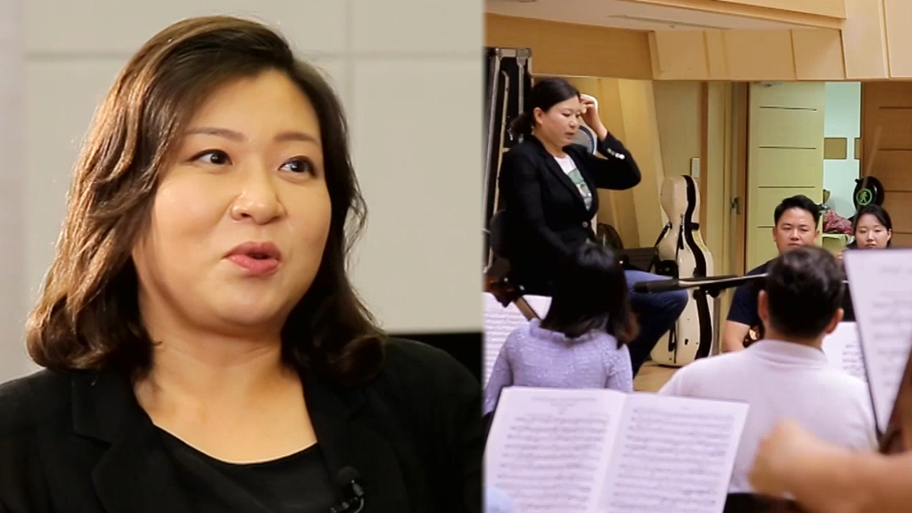 [The INNERview] A Conductor's Journey [Conductor Shiyeon SUNG]