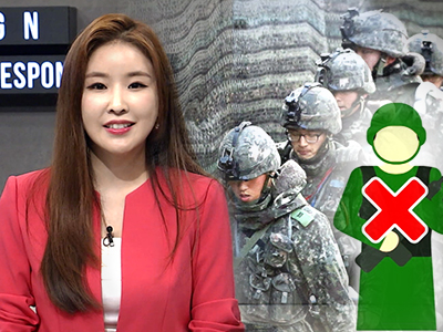 Ep.103 - Conscription in South Korea