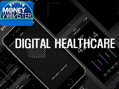 Episode 16 [ Voice recognition / Upcycling / digital healthcare market ]