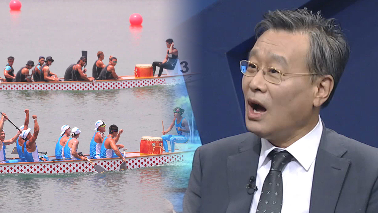 [A Road to Peace] Unified Korea Takes Home Gold in Dragon Boat Racing