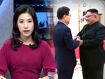 Ep. 14 [Inter-Korean Summit Special] Significance of 3rd Inter-Korean Summit for Related Parties