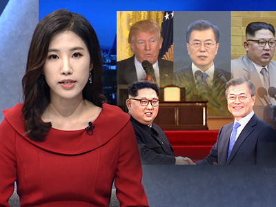Ep. 15 U.S. Perspectives on '2018 Inter-Korean Summit Pyeongyang'