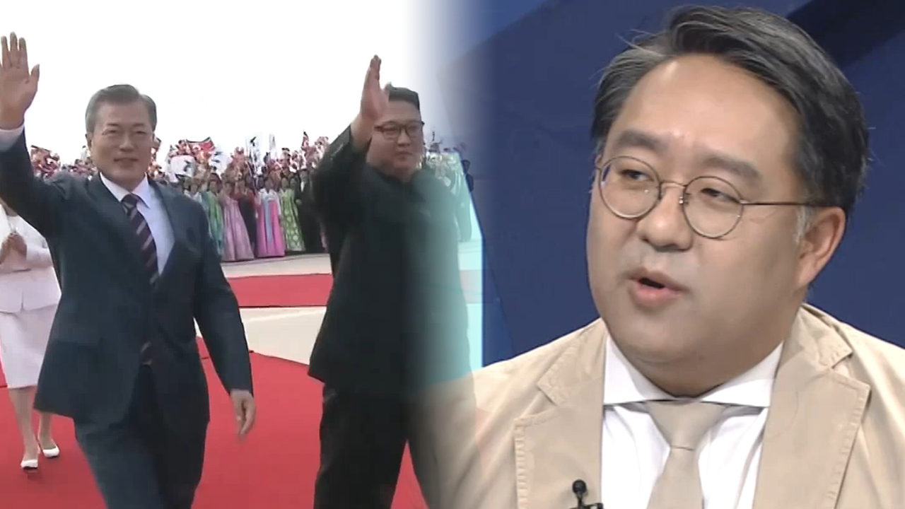 [The Point : World Affairs] Evaluation of Pyeongyang summit