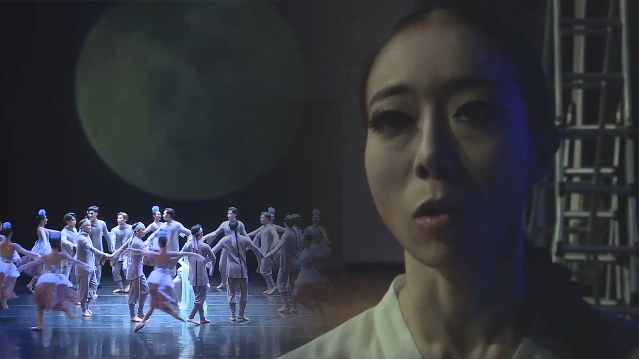 [NOW] The Art of Ballet
