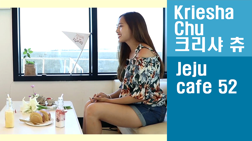 [Travel Agency] Jeju's vast ocean and petit desserts are a perfect match. caf...