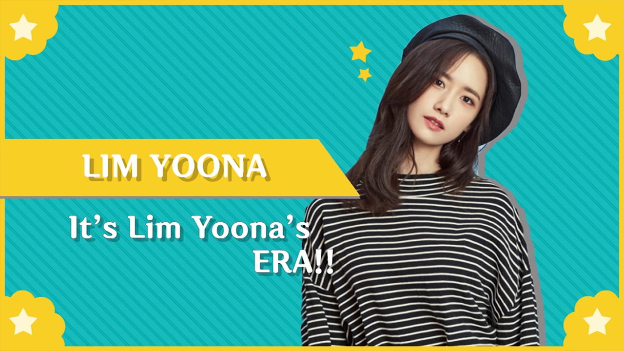 [Showbiz Korea] ★Star's A to Z★ Im Yoon-ah (임윤아)