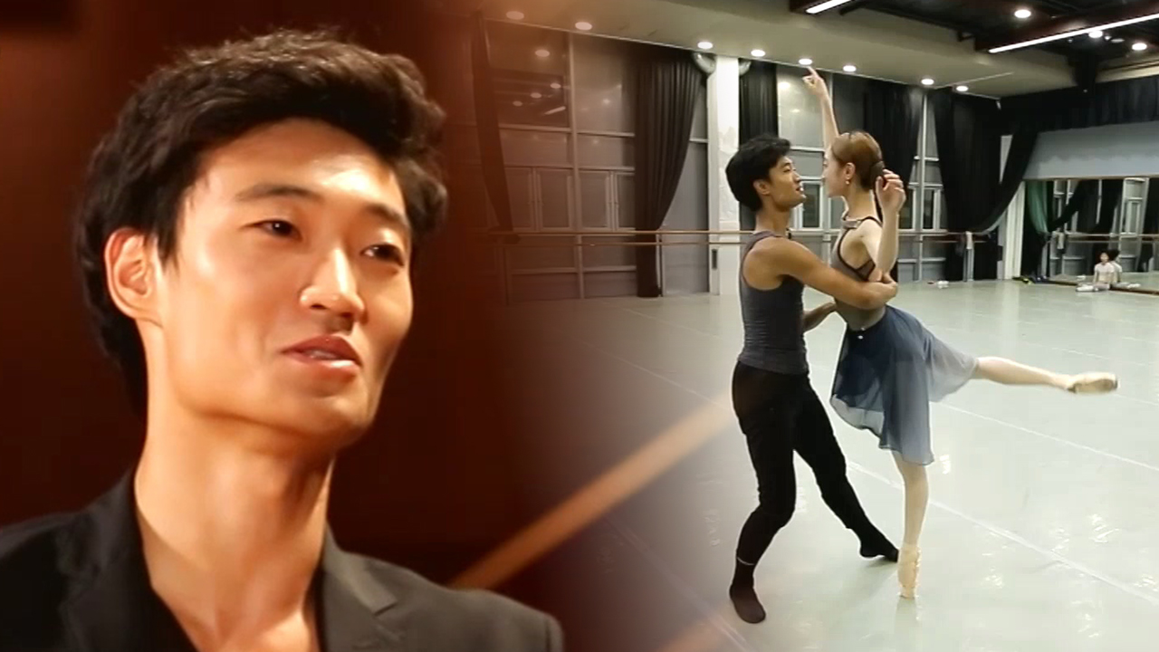 [The INNERview] Improving Korean Ballet [Ballet dancer Kimin KIM]