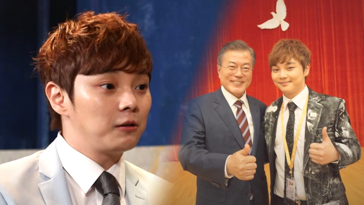 [The INNERview] A South Korean magician goes to Pyongyang [Magician CHOI Hyun-woo]