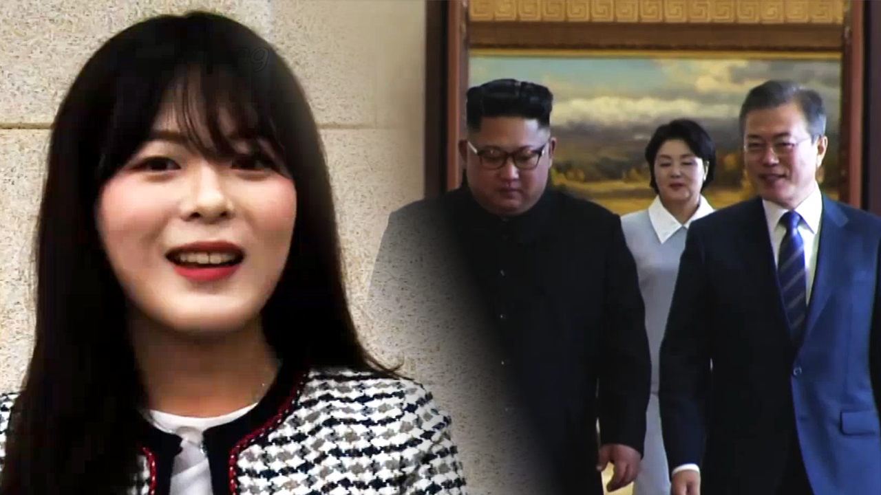 [Peace Insight] Going to the 2018 Inter-Korean Summit Pyongyang Joint Press to Pyongyang