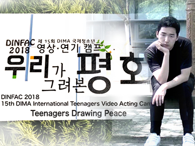 [Peace Insight] Ep.125 - Press to Pyeongyang / Let's Meet Again / Teenagers Drawing Peace