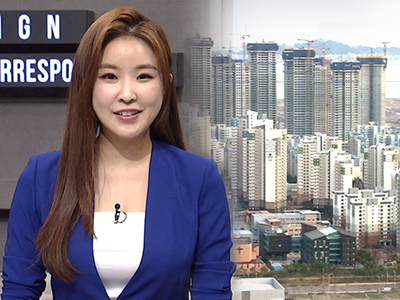 Ep.106 - South Korea's real estate market