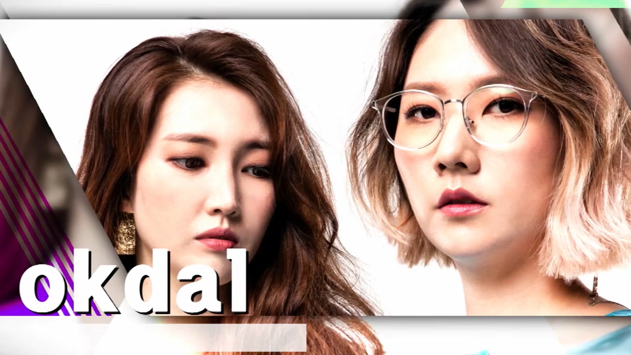 [I'm LIVE Duo edition] OKDAL (옥상달빛) & YOU DID GOOD TODAY (수고했어 오늘도)