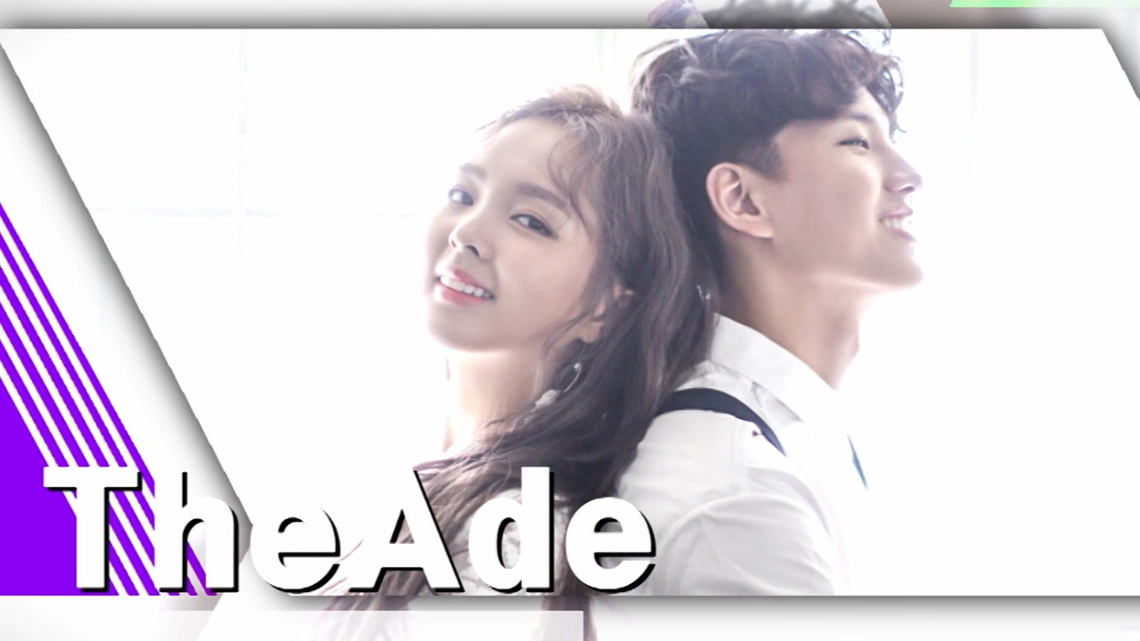 [I'm LIVE Duo edition] TheAde (디에이드) & YOU AND I, FLUTTERING (그대와 나 설레임)