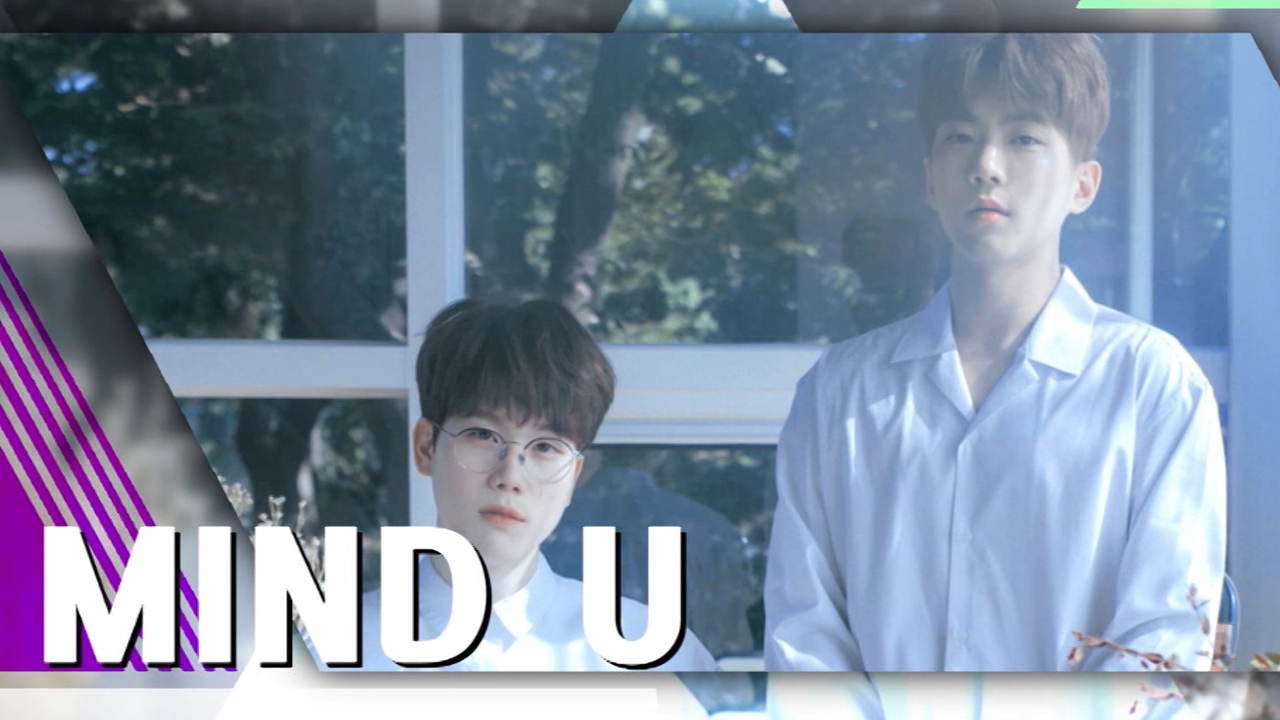 [I'm LIVE Duo edition] Mind U (마인드유) & IF (만약에)