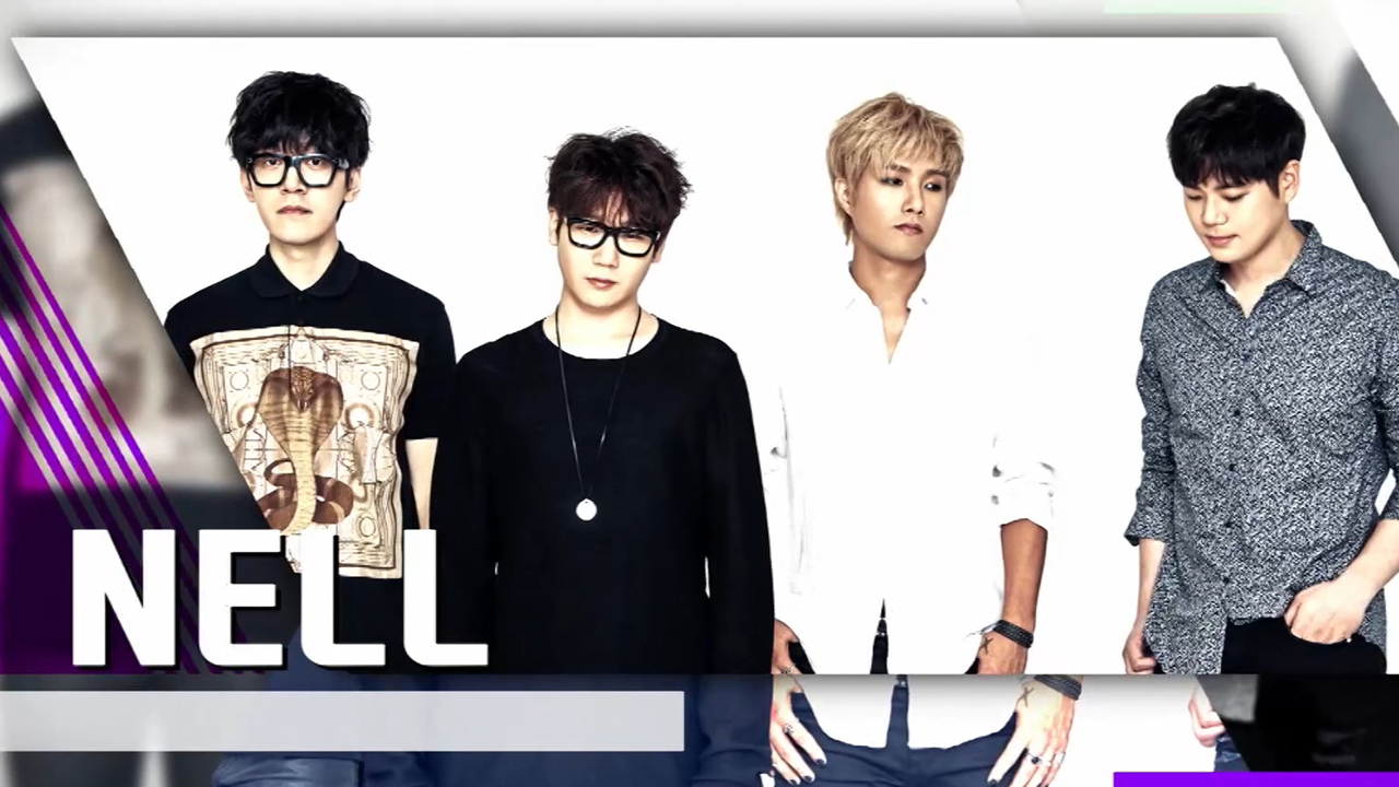 [I'm LIVE Band edition] NELL (넬) & LIMIT (한계)