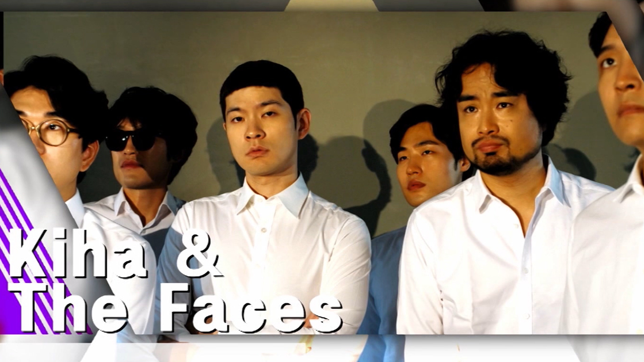 [I'm LIVE Band edition] Kiha and the Faces (장기하와 얼굴들) & The Smell's Gone (빠지기는 빠지더라)