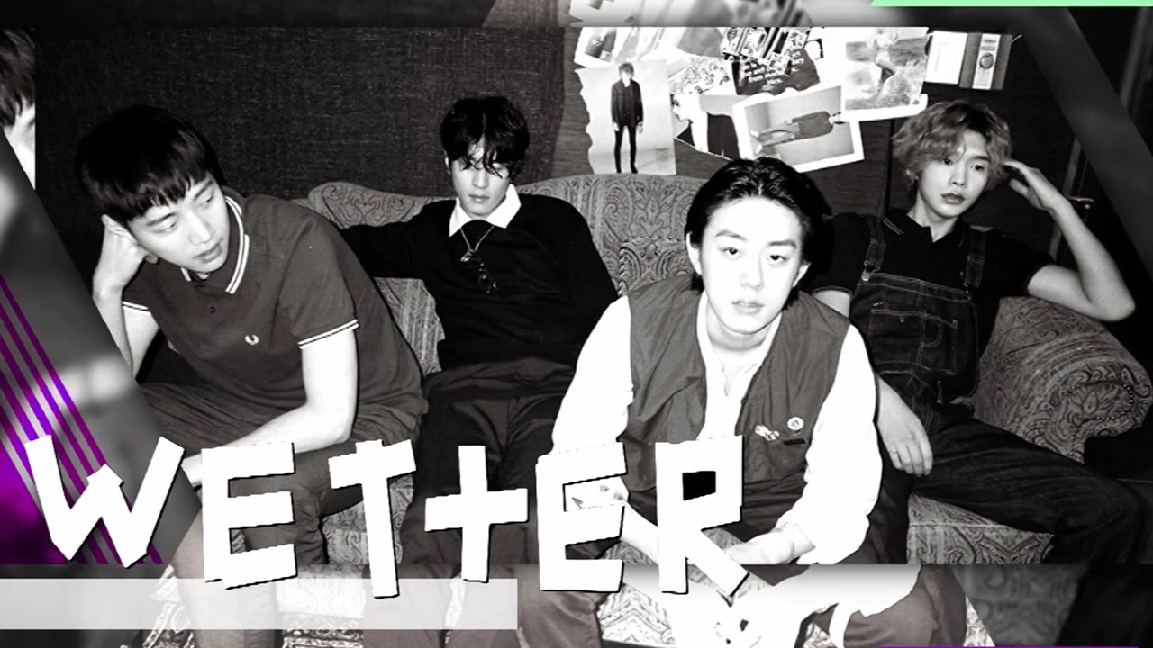 [I'm LIVE Band edition] Wetter (웨터) & You and I, Us (너와 나, 우리)