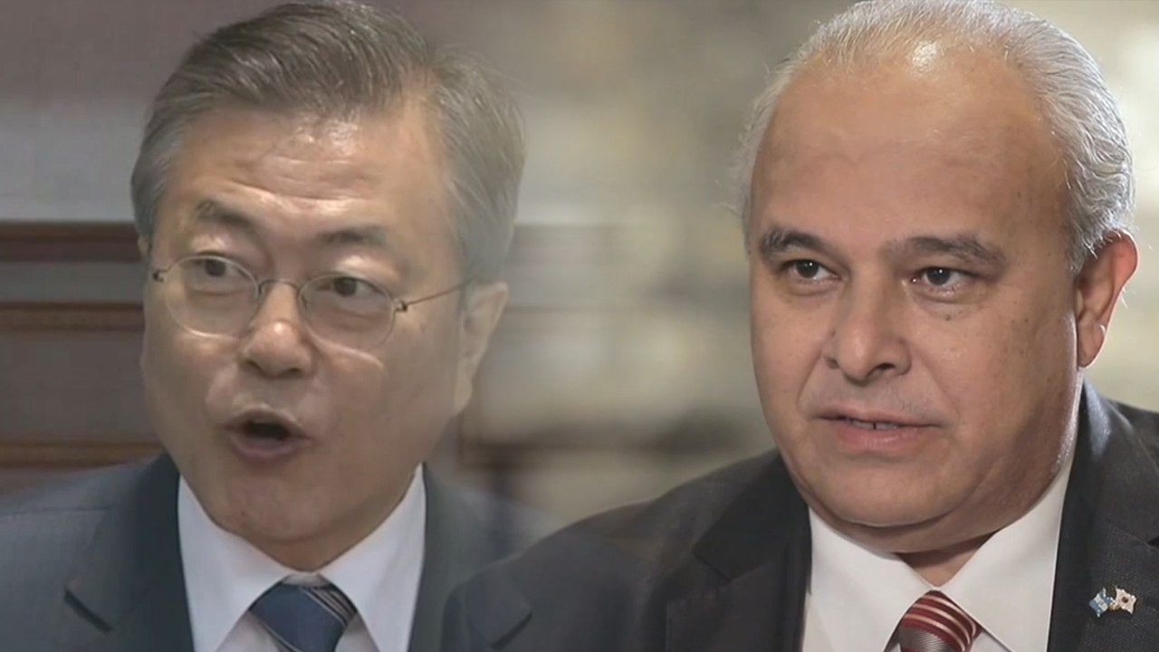 [The Diplomat] Korea-Guatemala Fta Negotiations [Guatemalan Ambassador]